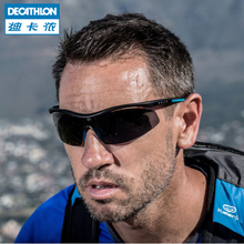 Decathlon outdoor mountain bike/run fashion is prevented bask in the sun glasses sunglasses Wind dust ORAO