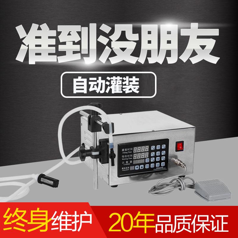 Xin air XK-580 белый вино полностью автоматическая Количественная машина для розлива бутылочек
