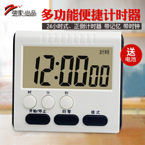 Zhang Jiachang Timer reminder stopwatch electronic positive countdown device large screen long timing timer clock