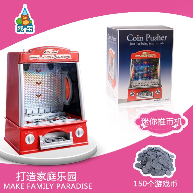 Игровые автоматы с фишками Артикул 536324187110