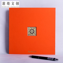Dunhuang Wen Chuang algae well notebook tourist souvenirs featured stationery