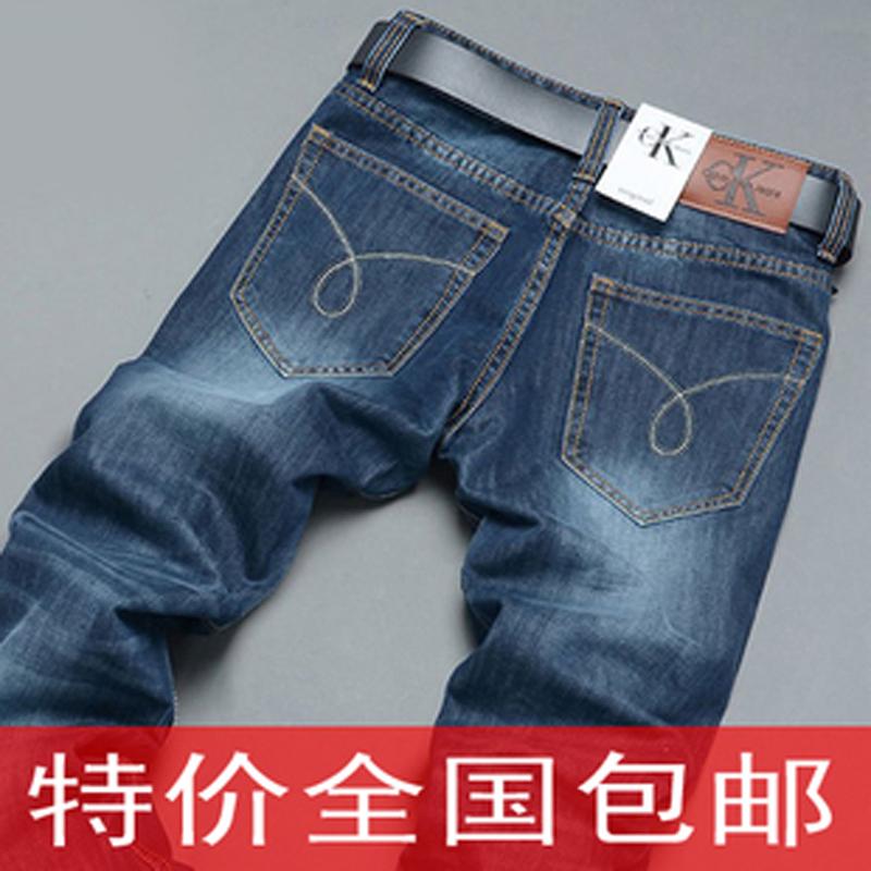 2015CK????????????????Calvin Klein Jeans