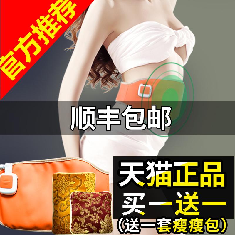 [ купить 1 отдавать 2] подлинный эми зерна soso тонкий тонкий пакет сильный издание укрепляющий костюм порошок эми корея модернизированный тип продукт