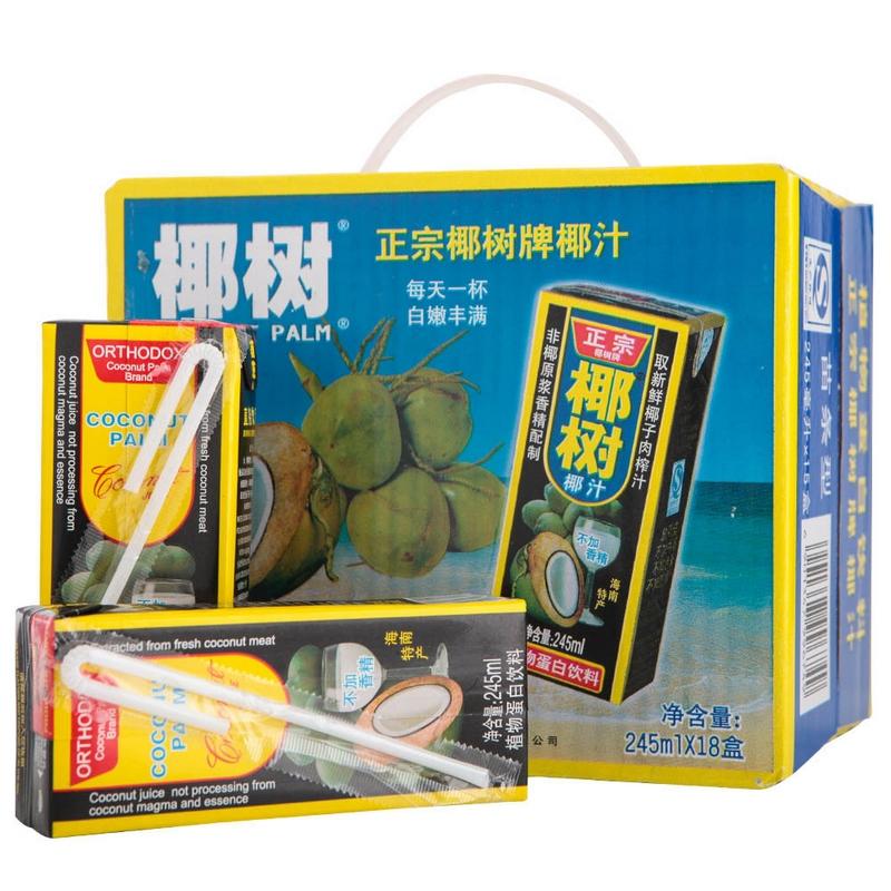 ~天貓超市~果汁果味飲料椰樹椰子汁245Ml^~18盒 箱整箱海南風情
