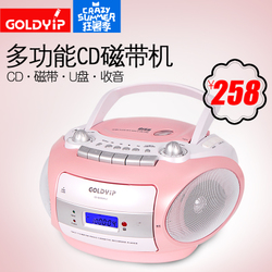 Магнитола Goldyip CD-9226MUC