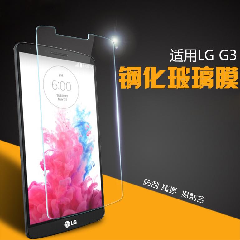 Хороший друг LG G3 G3 G3 lgg3 закаленное стекло закаленное стекло мембраны мембраны сотовый телефон фильм G3 защиты мембраны