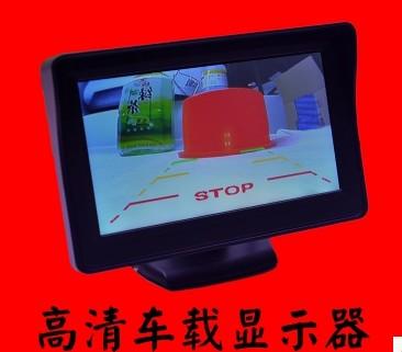 4.3寸车载台式高清液晶显示器 屏幕两路AV输入 倒车影像优先显示