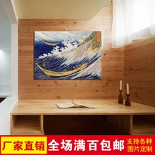 United States beauty carved days at sea The Japanese yamato-e landscape Japanese hot spring hotel mural adornment restaurant