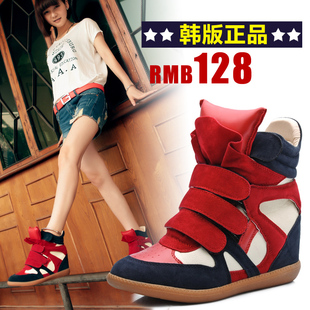 Star with money inside hollow Velcro increased spell color high top shoes sneakers casual shoes women shoes