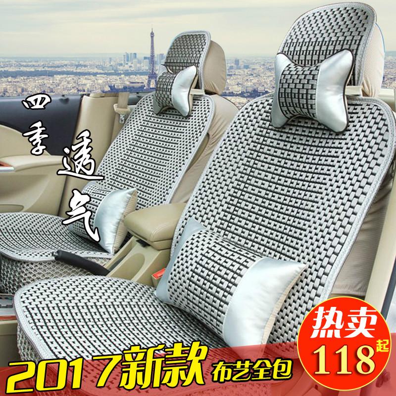 福特经典新款福克斯两厢三厢2012专用汽车坐垫四季通用座垫布夏季