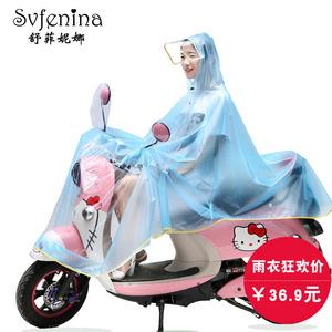 電動車雨衣透明成人單人電瓶摩托車男女加厚加大帽檐時尚騎行雨披