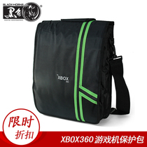 XBOX360 Package Slim Protection Package Xboxone Package E version of the host package thick machine Xboxonex storage bag backpack
