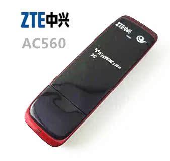 中興AC 560 EVDO/CDMAテレコム3 G無線LANカードデータ端末カードホルダー