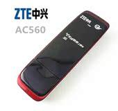 中兴AC560 EVDO/CDMA 电信3G 2G无线上网卡 数据终端 卡托