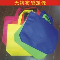 Ткань мешок стандарт ридикюль сумка сделанный на заказ реклама покупка товаров пропаганда мешок сейчас в надичии печать logo индивидуальный
