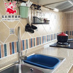 五彩精灵五彩仿古砖 欧美式厨房墙砖卫生间阳台墙砖地砖瓷砖全瓷