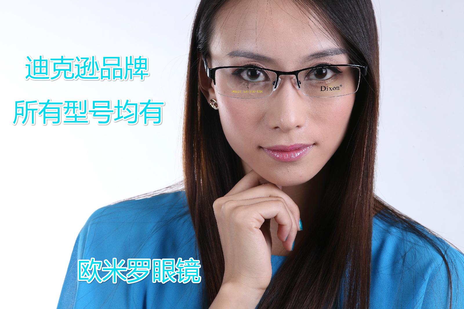 [Dixon]迪克逊镜架 超轻板材加金属半框眼镜配近视大框黑