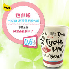 Milk oolong tea scent One-time generation tea hidden tea cups Oolong tea aroma full 50 cup package mail
