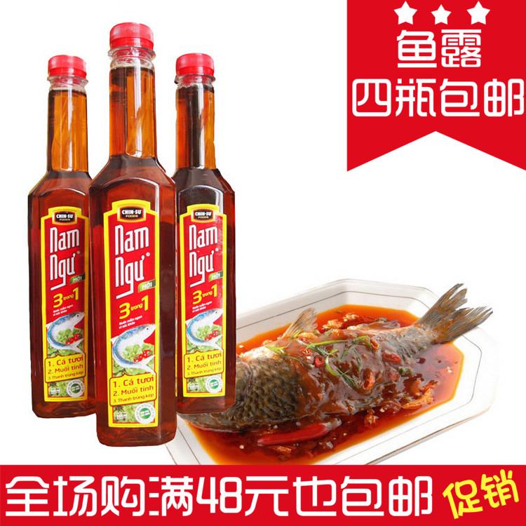 Вьетнам специальный свойство импорт южная рыба карты рыба роса 500ml вкус статья еда приправа свежий суп материал море свежий сок соус наклонение материал