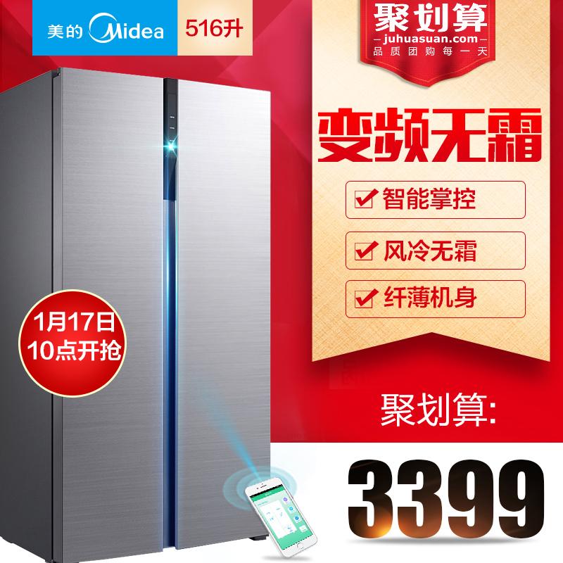 Midea/ эстетический BCD-516WKPZM(E) преобразование частот двойные двери на дверь электричество холодильник домой с воздушным охлаждением нет мороз