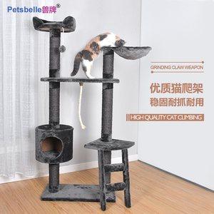 兽牌多层猫爬架猫窝剑麻绳猫抓板猫抓柱猫树猫跳台猫咪玩具猫架