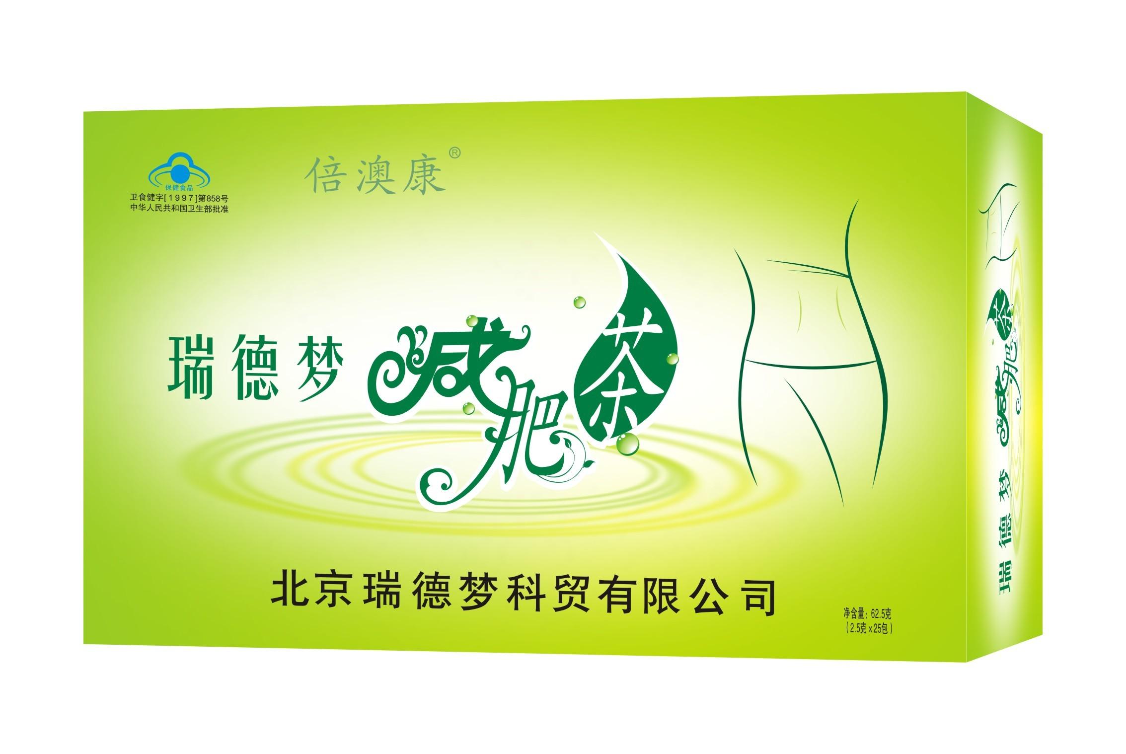倍澳康 瑞德梦减肥茶 2.5g/袋*25袋/盒