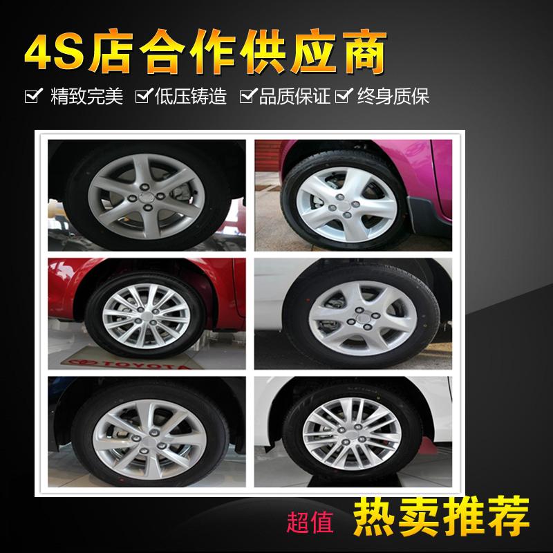 15 дюймовый тойота венчик оригинал алюминиевых сплавов колесо тойота yaris индуцированной vios колесо диски круглый ободок бесплатная доставка