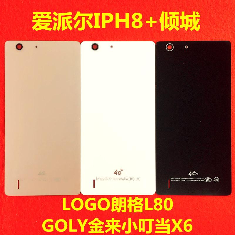 ГОЛЫ/золото X6 логотип/Лангер L80-B aipaier IPH8 IPH-600 заднюю крышку обратно покрытие крышки