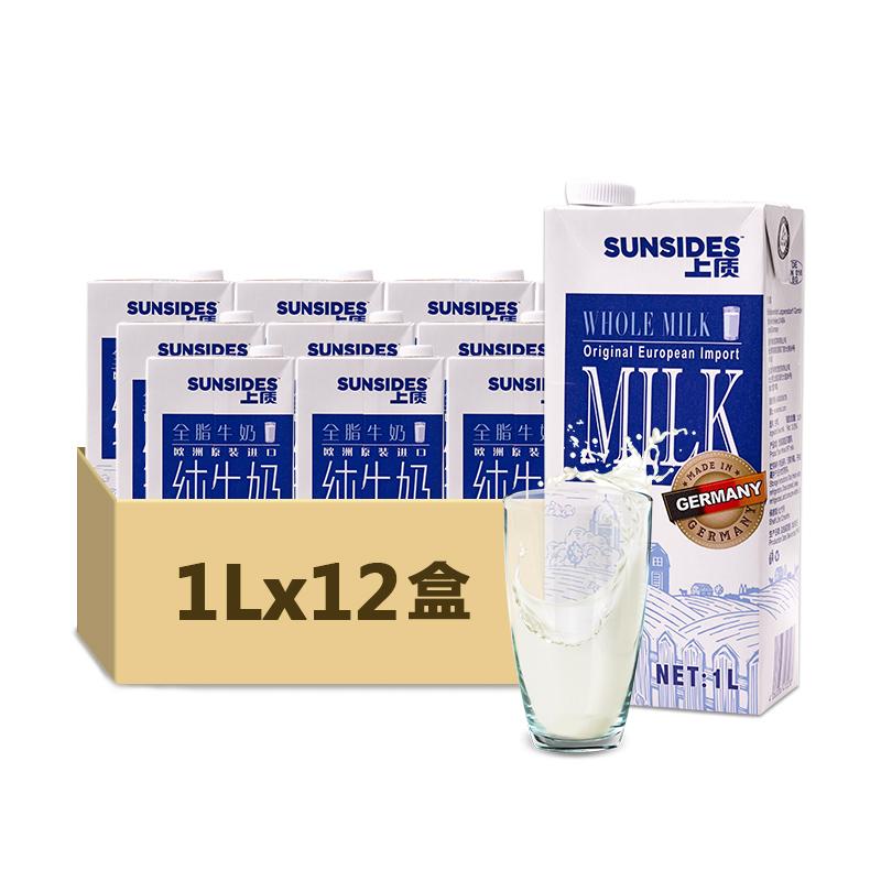 德國 SUNSIDES上質海外珍選全脂牛奶1L^~12盒