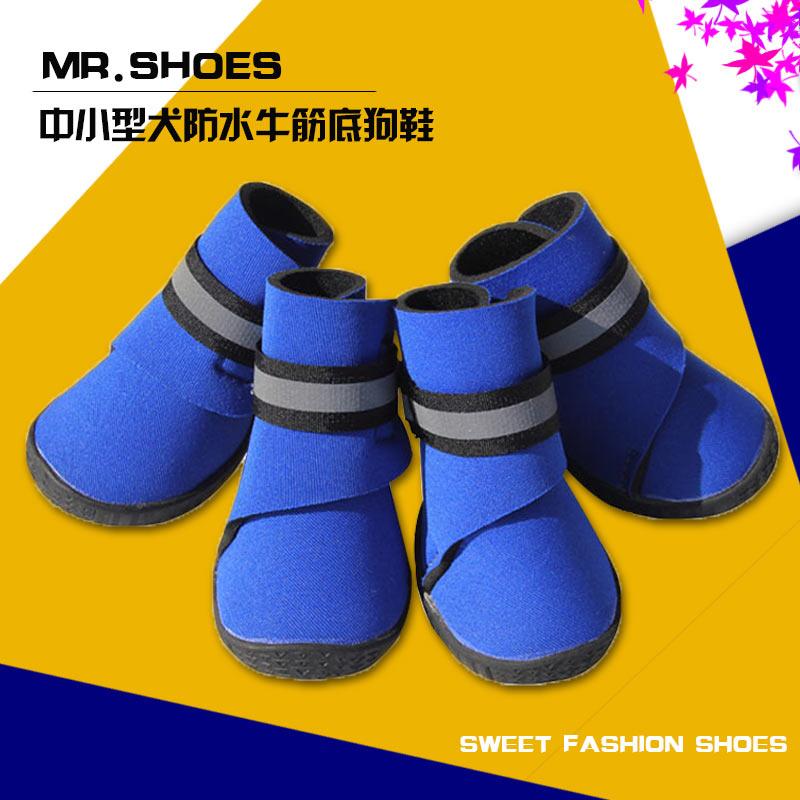 泰迪狗狗鞋子 包郵小比熊雪納瑞博美貴賓棉靴寵物雨鞋防水腳套