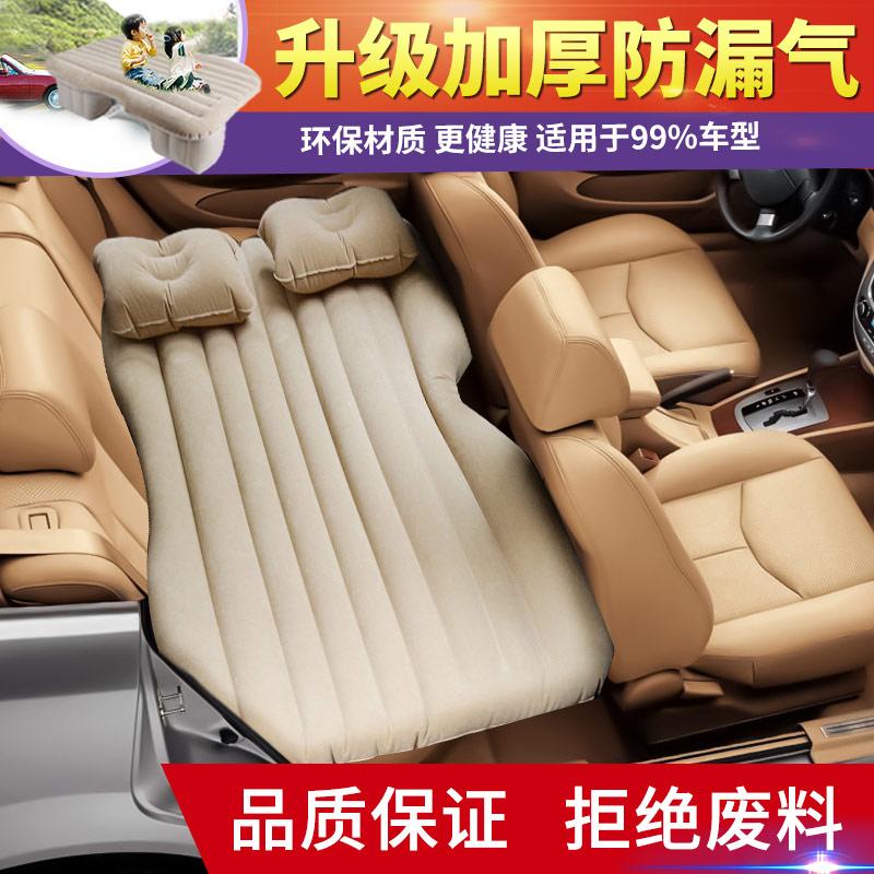 Бортовой зарядки воздушная кровать подушка автомобиль задний ряд сиденье использование сон подушка автомобиль автомобиль шок кровать воздушная подушка кровать SUV для взрослых путешествие кровать