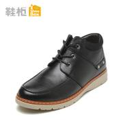 Winter new style fashion leisure shoe shoebox2015 low tube boots laced work boots 1115617070