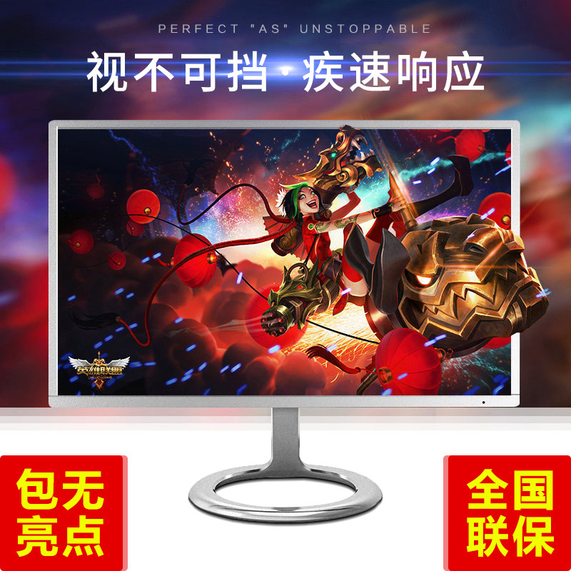 SONGREN/ свободный человек SW190B 18.5 19 дюймовый компьютер жк дисплей устройство LED hd экран