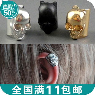 OE0172 European and American small jewelry punk skull ear bone ear clip ear bones clip earrings earrings clip on ring