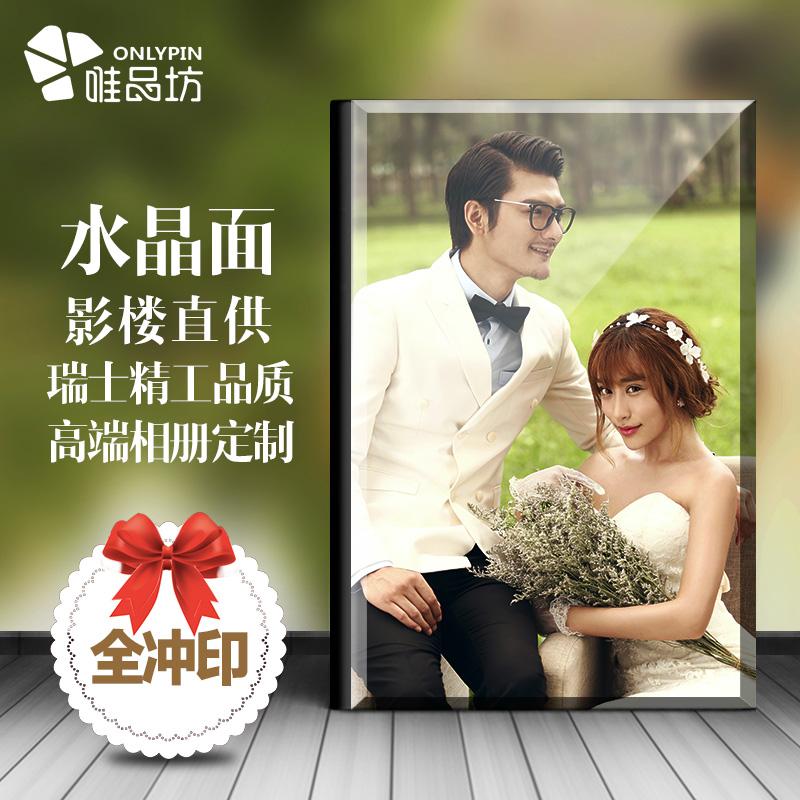 婚纱照水晶相册制作影楼12寸 情侣写真婚礼结婚照片书纪念册定制