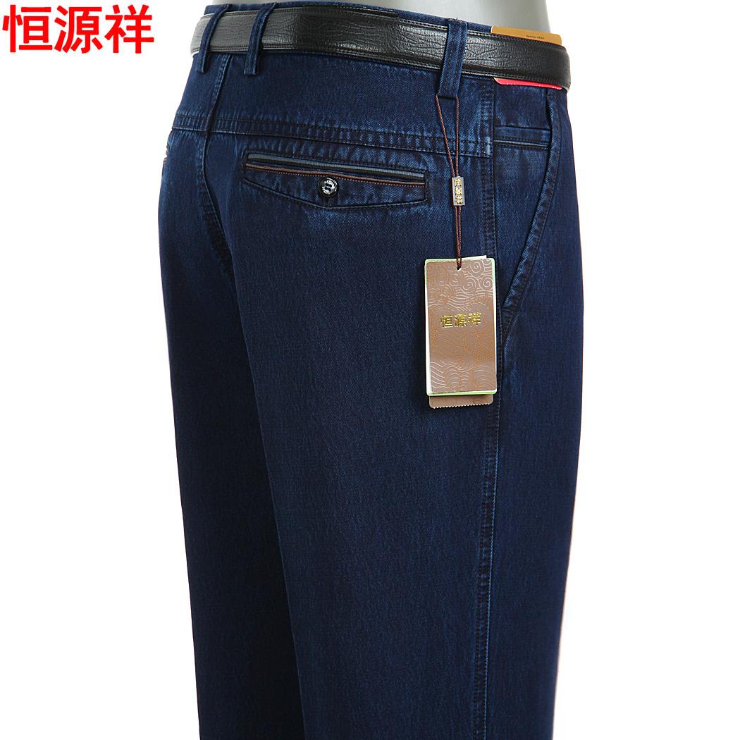恒源祥純棉 爸爸牛仔褲