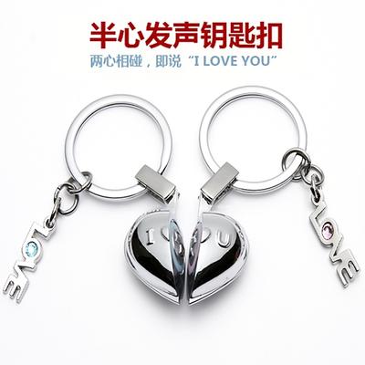 情侣一对发声汽车钥匙扣小挂件男女可爱ins网红简约创意生日礼物