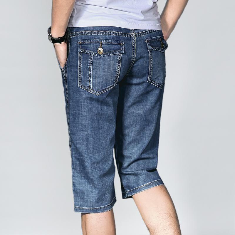 限4000张券七分牛仔中裤夏季超薄款五分短裤