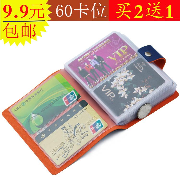 «Ежедневные specials» больше, чем более 60 женщин банковской карты карты карты пакет наборы мужчин Кореи визитной карточки держатель карты мешок mail