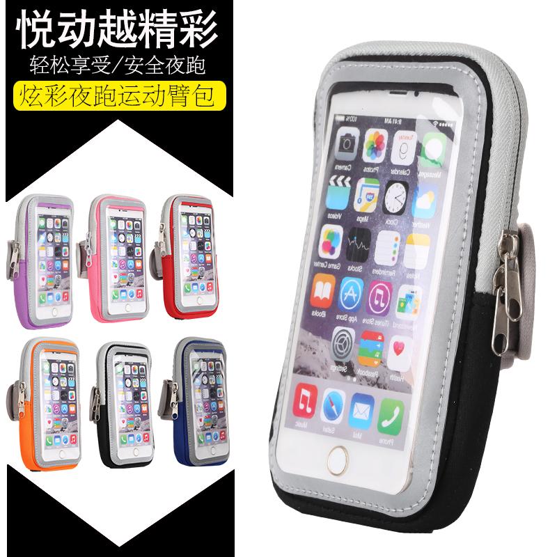 手機臂套 跑步手機臂包男女iPhone6plus臂帶手臂包袋健身裝備