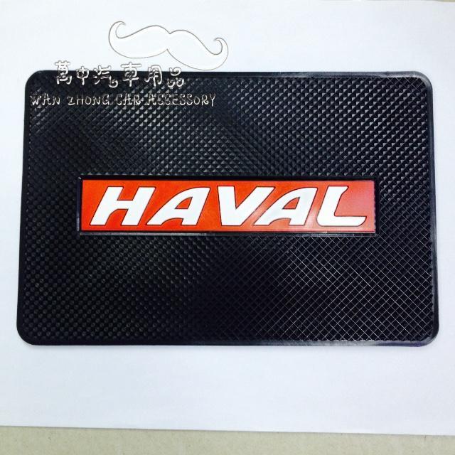 Большая стена haval коврик hover H6 H1H2 HAVAL английский автомобиль H3H5 M4C30 циновки автомобиля
