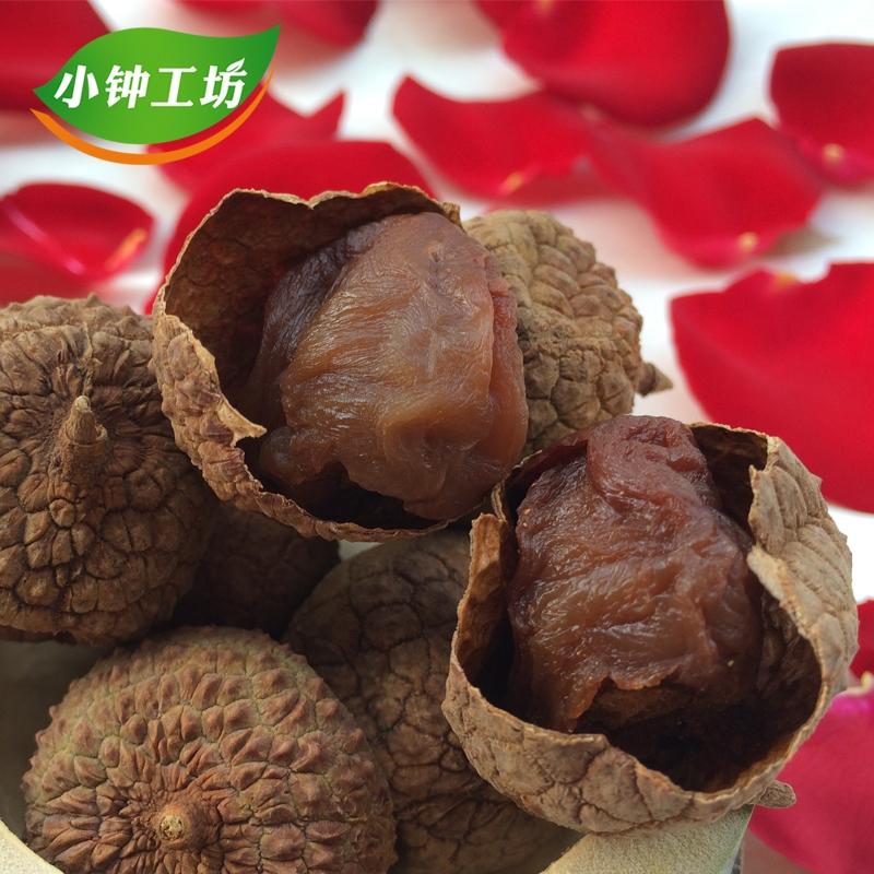 【2018年新货】荔枝干 核小肉厚 900g(450g×2包)福建莆田特产