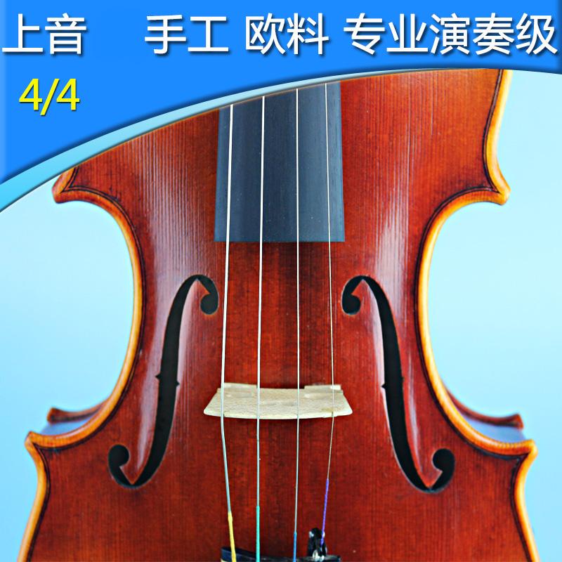 上音乐器欧料小提琴手工制作专业演奏级瓜瓦利式斯式葫芦形视频看