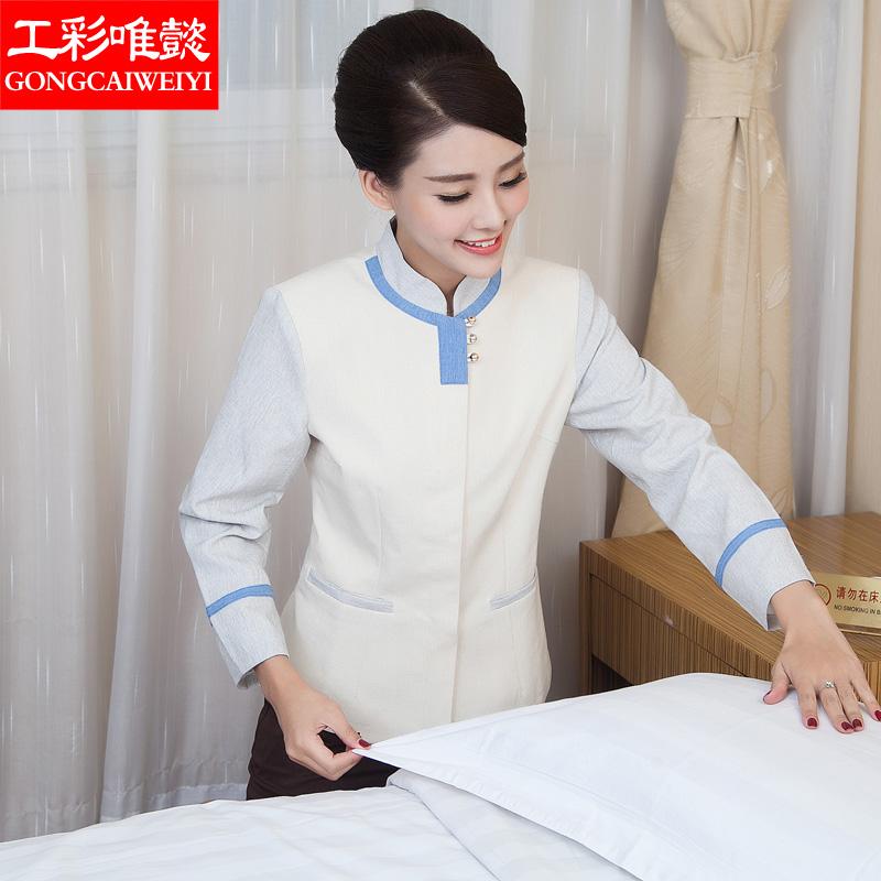 保洁服秋冬装长袖 酒店宾馆客房服务员服装 PA制服保洁员工作服女