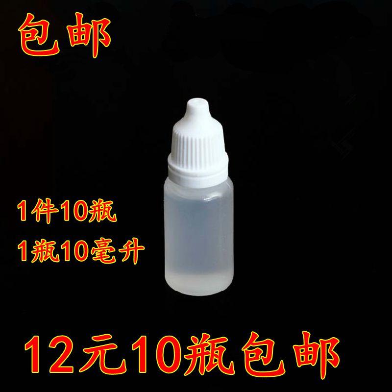 Страна стандартный Импортированная латексная трубка для резины, поддерживающая масло, антиоксидант, диметиловый силикон, беговая дорожка, смазка, износостойкая 10 мл