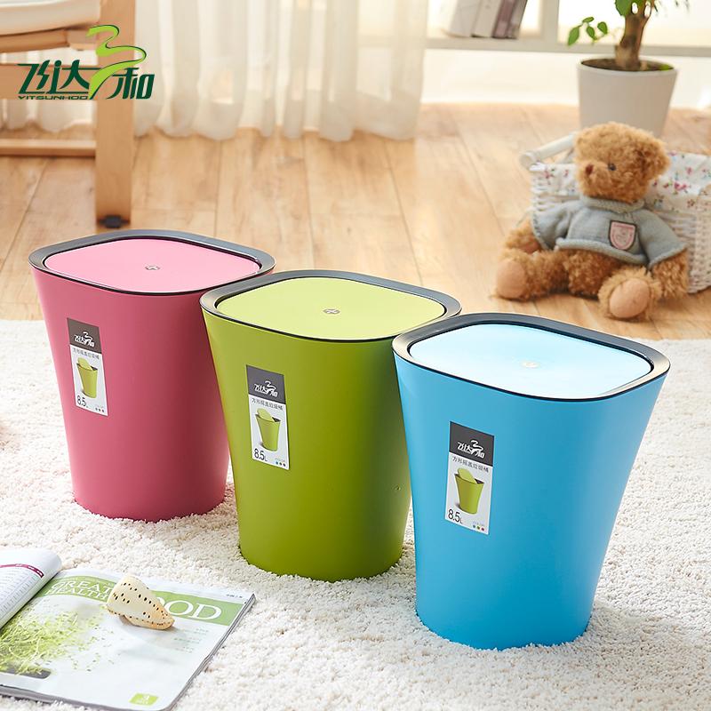 飞达三和 塑料摇盖垃圾桶 时尚家用客厅厨房卫生间卧室收纳桶有盖