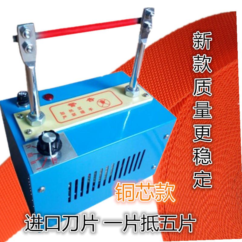 Безумный отпуск горячая машина для резки Плавильная машина нейлоновая веревка гладильная лента ковка лента электрический тепловой резак маленький ручная работа