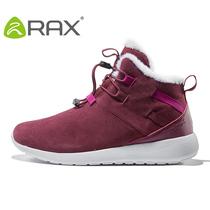秋冬户外雪地靴男保暖防寒鞋女耐磨滑雪鞋加绒雪地鞋雪鞋RAX