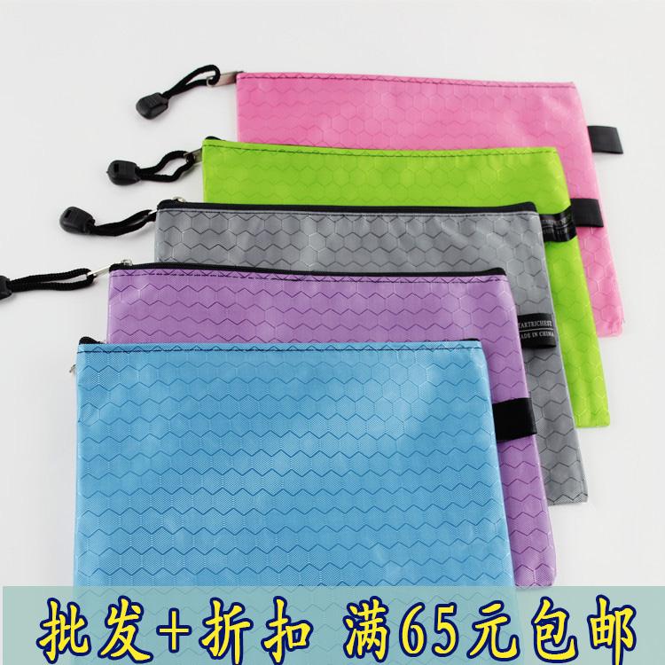 韩国足球纹A4拉链文件袋加厚票据袋笔袋 手提公文资料袋