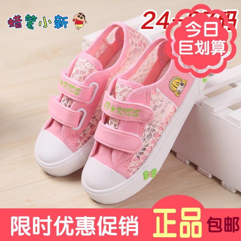 Карандаш мальчиков обувь 2016 Летние стили пронзили девочки чистая обувь Детская обувь Холст